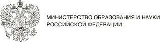 министерство-РФ