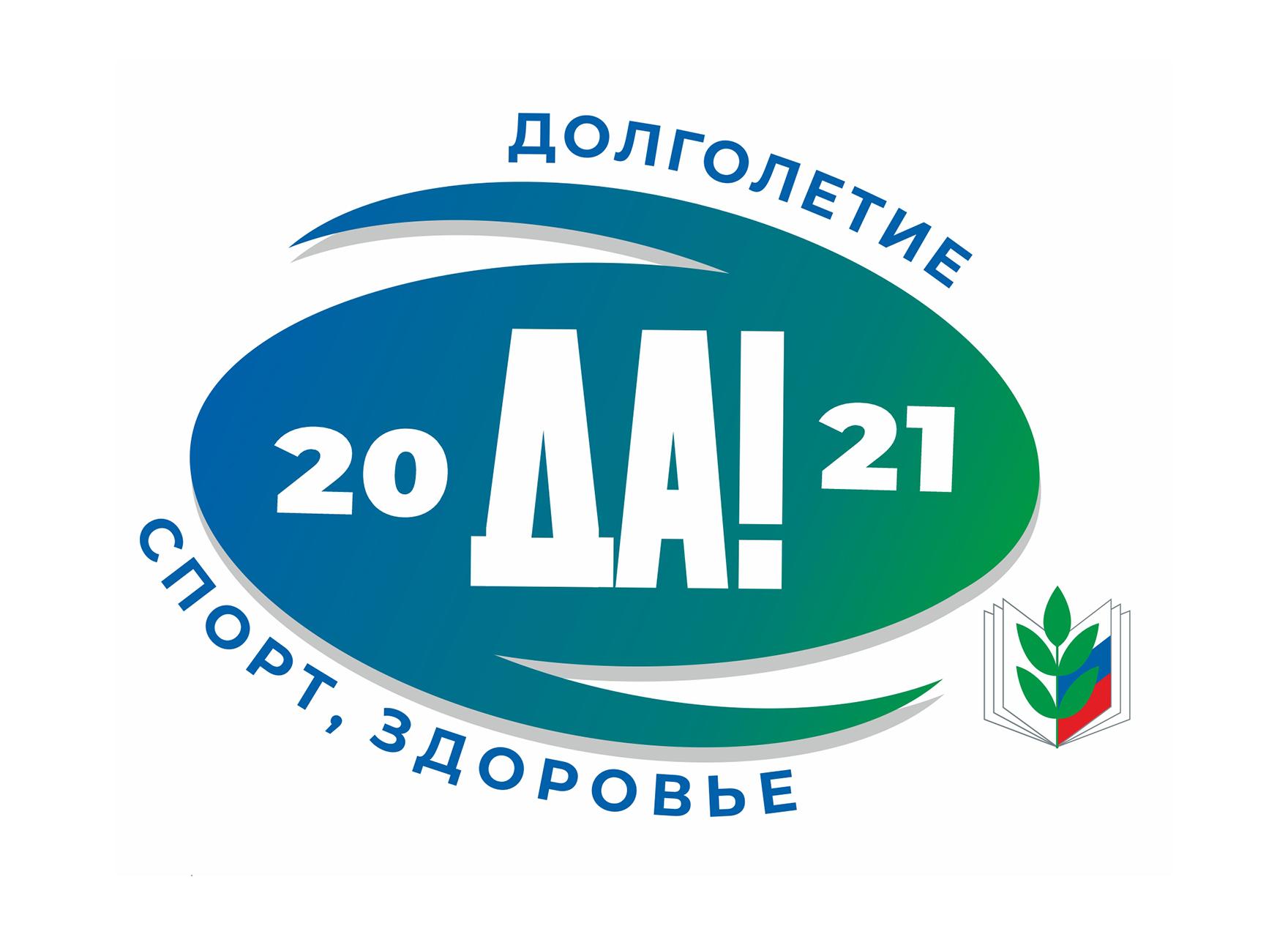2021-год